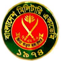 Bangladesh Military Academy