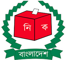 Bangladesh Election Commission