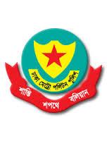 Dhaka Metropolitan Police